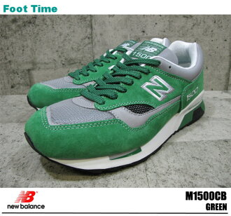 With the promise of new balance CM1500 GG New Balance CM1500 GG GREEN green mens sneakers product arrival report view