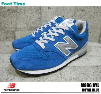 New balance M996 RYL NEWBALANCE M996 RYL ROYAL BLUE