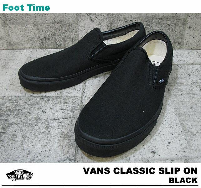 Vans Slip On All Black