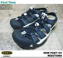KEEN NEWPORT H2 [Kean Newport H2] MIZUTAMA 1007182