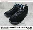 [a last residual value stock limit!]  COLUMBIA METRO TRAIL MID LTR SP [Colombian metro trail mid] BLACK YU3229-010-w