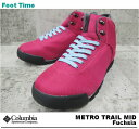 COLUMBIA METRO TRAIL MID [Colombian metro trail mid] FUCHSIA YU3341-697
