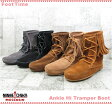 MINNETONKA Ankle Hi Tramper BootGREY/BROWN/TAUPE/DUSTY BR/BLACK【ミネトンカ アンクル ハイ トランパーブーツ】421T/422/427T/428/429fs04gm