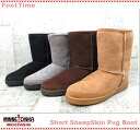 MINNETONKA Short SheepSkin Pug Boot 3571 3578 3579 3571 T【미네톤카쇼트시프스킨파그브트】4 color