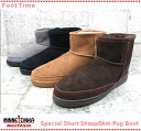 미네톤카스페샤르쇼트시프스킨파그브트 MINNETONKA Special Short SheepSkin Pug Boot 3571 S 3578 S 3579 S 3571 TS4color