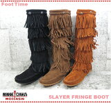 MINNETONKA 5LAYER FRINGE BOOT 1652/1658/1659�ڥߥͥȥ� 5�쥤�䡼 �ե�� �֡��ġ�BROWN/DUSTY/BLACKfs04gm