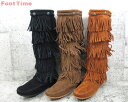 MINNETONKA 5LAYER FRINGE BOOT 1652/1658/1659【ミネトンカ 5レイヤー フリンジ ブーツ】BROWN/DUSTY/BLACK