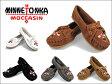 ミネトンカ サンダーバード2 モカシンシューズ MINNETONKA THUNDER BIRD2 5color レディース モカシン 靴 送料無料 fs04gm