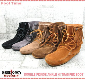 MINNETONKA DOUBLE FRINGE ANKLE HI BOOT 5color 621T/622/623/627T/629