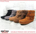 MINNETONKA DOUBLE FRINGE SIDE ZIP SHORT BOOT 【
