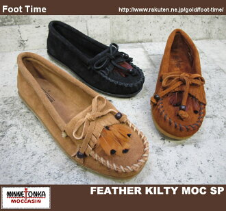 In the promise of Minnetonka feather Kirti mock special MINNETONKA FEATHER KILTY MOC SP 460 / 462 / 467 BLACK/BROWN/TAUPE women's moccasin shoes product arrival report views