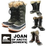����� SOREL ���祢�󥪥֥������ƥ��å� �ե����֡��� ���Ρ��֡��� ��ǥ����� JOAN OF ARCTIC 5 Colors NL1540