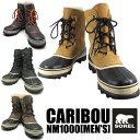 ソレル SOREL カリブー CARIBOU 3colors BUFF/BRUNO/BLACK バフ/ブルーノ/ブラック NM1000 メンズ 防水 スノーブーツ  『送料無料』