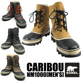 ����� SOREL ����֡� CARIBOU 3colors BUFF/BRUNO/BLACK �Х�/�֥롼��/�֥�å� NM1000 ��� �ɿ� ���Ρ��֡��� ��������̵����fs04gm