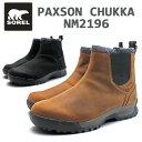 パクソン チャッカ SOREL PAXSON CHUKKA BLACK ELK ブラック エルク NM2196 メンズ 防水 スノーブーツ   送料無料
