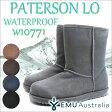 エミュー オーストラリア パターソン ロー emu PATERSON LO WATERPROOF W10771 5COLORS 2015年モデルレディース シープスキンブーツ ムートンブーツ  送料無料