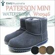 エミュー オーストラリア パターソン ミニ emu PATERSON MINI WATERPROOF W10946 6 colors レディース ムートン シープスキン  『送料無料』
