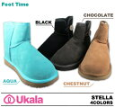 [emu] second line [ウカラ] UKALA [sheepskin boots mouton boots] of EMU [ウカラステラ] UKALA STELLA W80030 4colors [product targeted for 10,290 yen by the Ukala2 foot purchase]