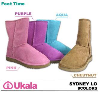 EMU second-line UKALA Sheepskin boots Sheepskin boots ukara Sydney Lo UKALA SYDNEY LO W80002 8colors 2012 model