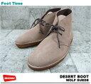 クラークス デザート ブーツ CLARKS DESERT BOOT111768 WOLF SU 送料無料
