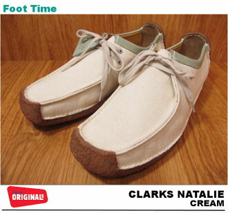 In the promise of CLARKS NATALIE CREAM 20343876 item arrival report view