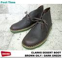 クラークス デザートブーツ CLARKS DESERT BOOT 67537 ブラウン オイリー/ダークグリーン BROWN OILY /DARK GREEN クレープソール メンズ シューズ送料無料