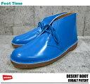 クラークス デザートブーツ CLARKS DESERT BOOT20352804 COBALT PATENT