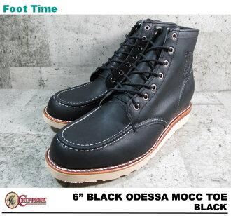 Chippewa 6 inch black Odessa モックトゥ CHIPPEWA 6 BLACK ODESSA MOCC TOE VIBRAM BLACK #91109 review promises on sucker equipment gift planning underway!