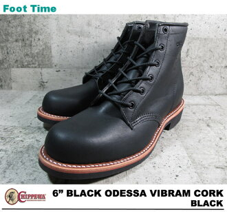 Chippewa 6 inch black Odessa ビブラムコーク CHIPPEWA 6 BLACK ODESSA VIBRAM CORK NITRILE SOLE BLACK #91113 review promises on sucker equipment gift planning underway!