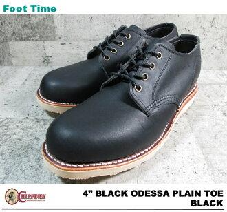 Chippewa 4 inch black オデッサプレーントゥ CHIPPEWA 4 BLACK ODESSA PLAIN TOE VIBRAM BLACK #99967 review promises on sucker equipment gift planning underway!