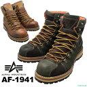 アルファインダストリーズ ワークブーツ ALPHA INDUSTRIES INC 2 COLORS ARMY CAMEL メンズ 本革 alpha-1941 送料無料