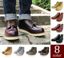 [free shipping in the fixture of the review!] 】 [REDWING type] [recommend it to a redwing enthusiast] WORK BOOTS PLAIN TOE [work boots plane toe]