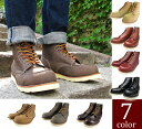 [free shipping in the fixture of the review!] [REDWING type] [recommend it to a redwing enthusiast] WORK BOOTS MOC TOE [work boots mock toe]