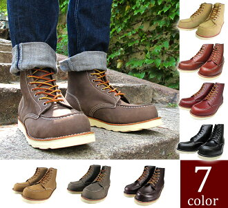 In the reviews leather work boots モックトゥ WORK BOOTS MOC TOE 7colors men's U-shaped stitch lightweight stock wiped out SALE 70% off after the arrival of promise