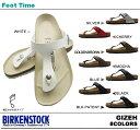 Birkenstock_gizeh1