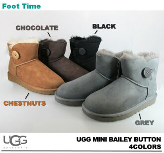 Ugg mini Bailey button UGG MINI BAILEY BUTTON 4COLOR BLACK (black) CHOCOLATE (chocolate) CHESTNUT (Chestnut) GREY (grey) 3352 ムートンブーツ ladies Sheepskin goods arrival