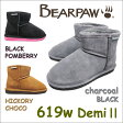 ベアパウ デミII BEARPAW DEMI II 619W HICKORY-CHOCO/974 CHARCOAL-BLACK/030 BLACK/POMBERRY/011 2014NEWモデル 『3 colors』レディース ムートンブーツ  『送料無料』