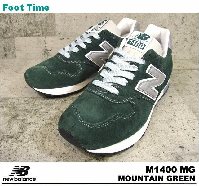 new balance 1400 mountain green