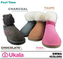 [emu] second line [] UKALA [sheepskin boots mouton boots] of EMU [] UKALA EMMA W800444COLORS [product targeted for 10,290 yen by the Ukala2 foot purchase]