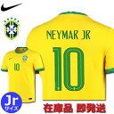 #10 ネイマール ブラジル代表 ユニフォーム ホーム 20/21 キッズ ジュニア NIKE 正規品 即発送