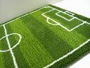 【選べる3サイズ×3デザイン】【新築・引っ越し(引越し)祝いにも】サッカーラグマットミニサイズ 【ボーダーデザイン】