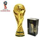 2018 FIFA ワールドカップ ワールドカップ ロシアオフィシャル トロフィー レプリカ
