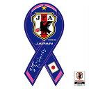 日本代表オフィシャルライセンス商品なでしこジャパン リボンマグネット2014