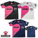 ケルメ(KELME,ケレメ) 半袖プラクティス(Tシャツ) KC41410S