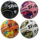 SFIDA(スフィーダ)フットサルボール INFINITO SCOND(JFA検定球)