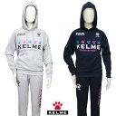 ケルメ(KELME,ケレメ)スウェット上下セット KCF109