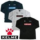 ケルメ(KELME,ケレメ)ロングTシャツ KCX141
