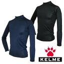 ケルメ(KELME,ケレメ)ロングインナーシャツ KCX143