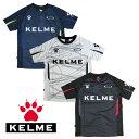 ケルメ(KELME,ケレメ)半袖プラクティス KCX145