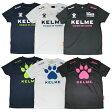 ケルメ(KELME,ケレメ)半袖Tシャツ KCX122 05P27May16